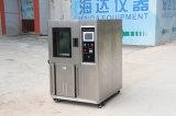 電子ハイ・ロー温度の湿気の試験機/環境テスト区域