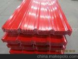 lamiera di acciaio rivestita del galvalume del PE di 0.14-0.3mm PPGI per il tetto del metallo di colore dell'Africa