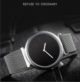 스테인리스 메시 결박 자석 버클 형식 창조적인 석영 시계