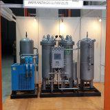 Ce, ISO9001 aprobó la máxima calidad y precio barato el nitrógeno que hace la máquina