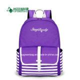 Form-preiswerte Segeltuch-Schultaschen-Schule-Rucksäcke für Jugendhochschulmädchen und -jungen