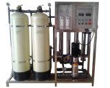depuratore di acqua caldo del sistema del RO di vendita 500L/H per acqua pura