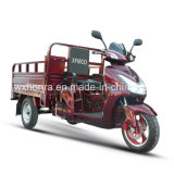 ディスエイブルの人々のための110ccガソリン障害がある三輪車、障害があるスクーターの三輪車