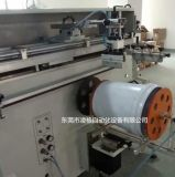 Fabrik-Zubehör-zylinderförmiger Zylinder-Bildschirm-Drucker