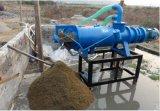 진창 탈수 암소 똥거름 청소 기계
