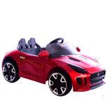 6Bebé V4.5ah batería alquiler de coche eléctrico para niños