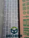 Классицистическая серая панель украшения стены конструкции кирпича с изоляцией