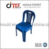 2018別のデザインの新式の注入の椅子型