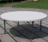 Белый пластичный круглый складной столик
