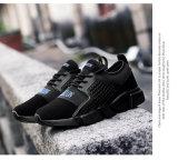 Стильный и удобный для ношения мужчин кроссовки