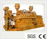 セリウム、SGSの証明書が付いている500kw天燃ガスの発電機セット