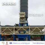 新しい競争価格の小型25m3/H具体的な区分のプラント具体的な混合プラント(HZS25)