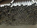 스테인리스 Steel Seamless Pipe (둥글고, 정연한, 직사각형, 윤곽을 그려)