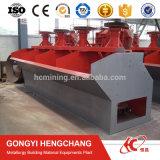 上の製造業者の石炭の螢石の浮遊の分離器のプラント