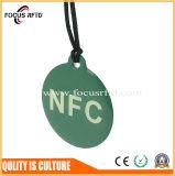 승진 /Gift/Membership를 위한 주문을 받아서 만들어진 크기 40*25mm RFID 카드