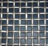 Acoplamiento de alambre decorativo del acero inoxidable para las pantallas de seguridad