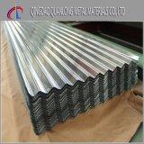 建築材料のための電流を通された鋼鉄波形シートの使用