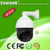 câmera de alta velocidade da abóbada do zoom de 22X 36X para a estação salão (PT5AM)