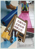 PVC parquetant les films protecteurs