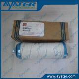 Пелена питания Ayater Ua159гидравлического фильтра в качестве08h