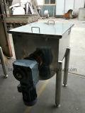 Máquina industrial horizontal del mezclador del polvo del mezclador de L&B