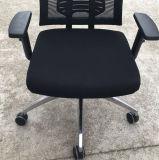 高のCEOの管理の黒い網の背部椅子の現代オフィス用家具の机のオフィスの椅子