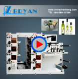 기계 (ZBRY)를 인쇄하는 레이블 로고 Flexography