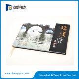 中国の高品質の印刷サービス
