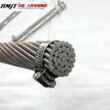 オーバーヘッド使用のためのアルミニウム覆われた鋼鉄コア裸のコンダクターACSR/Aw