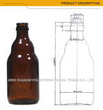 Couleur ambre à bière de ventes en gros tronquées promotionnelles de bouteilles (1061)