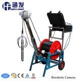 China-Wasser-Vertiefungs-Inspektion-Kamera-Bohrloch-Inspektion-Kamera-vertikale Rohr-Inspektion-Kamera für Verkauf