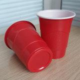 Da venda por atacado direta 16oz 450ml PP da fábrica da superfície copos descartáveis geados do plástico