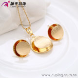 18k Gold Color 63344のWomenのBest Gift PlatedのためのXuping Fashion Charming Jewelry Set