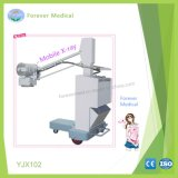 移動式X線の医療機器X光線機械
