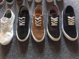 أحذية, رجال [كسول شو], راحة أحذية, وقت فراغ/راحة أحذية