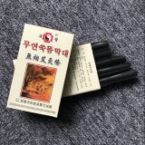 Vara Smokeless 5PCS/Box de Hanyi Moxa para Moxibustion
