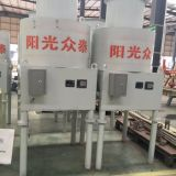 Poids d'éclairage automatique Le béton cellulaire AAC caler la machine