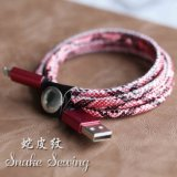 2.4A Fast Charging Snake Skin Sew Leather Line Cabo USB