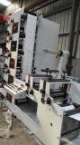 기계 (급행 계산서)를 인쇄하는 Flexo
