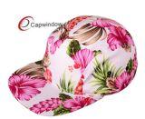 少しのさまざまな花パターン5パネルのキャンピングカーの帽子