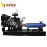 Multi-Stage bomba diesel bomba de agua de 45 kw de la bomba de riego agrícola