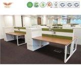 標準サイズ4人の空地の現代家具のモジュラーオフィスワークステーション