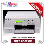 ドップラー超音波プリンター、ドップラー超音波機械、ソニーD25MDのためのデジタルカラービデオプリンター