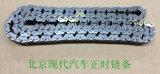 La cadena de distribución 24321-26701 Hydai Elantra