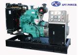 Générateur de l'alimentation générale 50kVA/40kw Foton