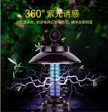 2018新しい太陽害虫のキラーライトSoalr Insecticidalランプの太陽庭ライト