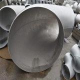 ステンレス鋼2の半分の大口径の長い半径の大きい肘
