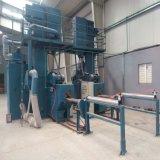 Granallado máquina para la bombona de gas de la línea de producción