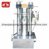 Pressa di olio idraulico a buon mercato piccola della fabbrica, pressa di olio idraulico