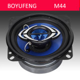 공장 전체적인 판매 직업적인 차 동축 플러스 오디오 저음 스피커 시스템 (M44)